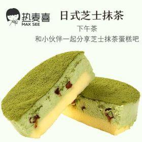 热麦喜-日式芝士抹茶蛋糕