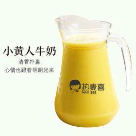 热麦喜-小黄人牛奶