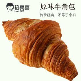 热麦喜-原味牛角包面包
