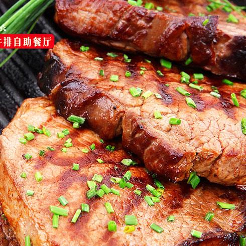 热食主义自助牛排-超值牛排