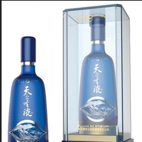 泸州老窖-天之圣液蓝色交响