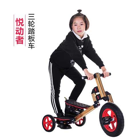 任性宝贝百变童车-三轮踏板车