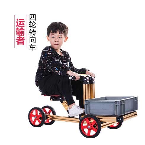 任性宝贝百变童车-四轮转向车