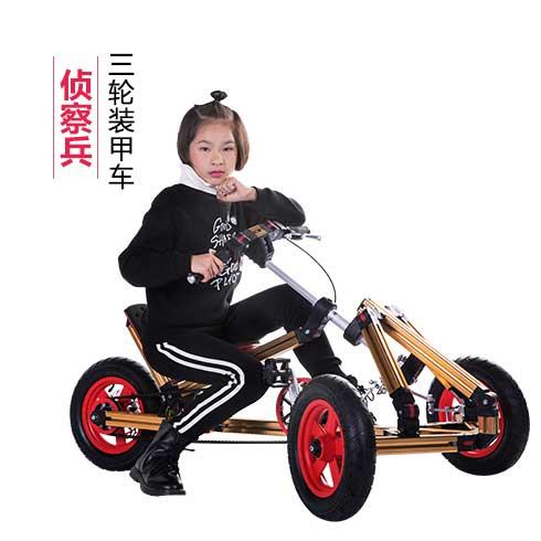 任性宝贝百变童车-三轮装甲车