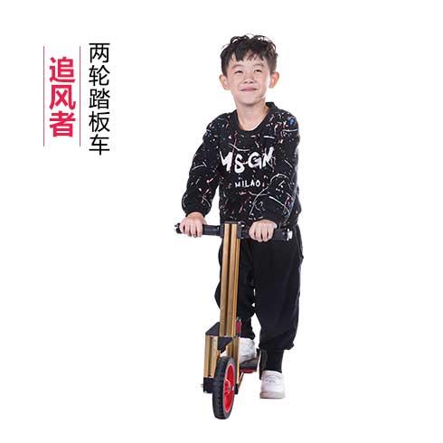 任性宝贝百变童车-两轮踏板车