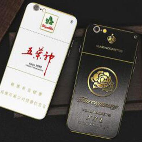 玩美创意手机壳-浮雕香烟手机壳