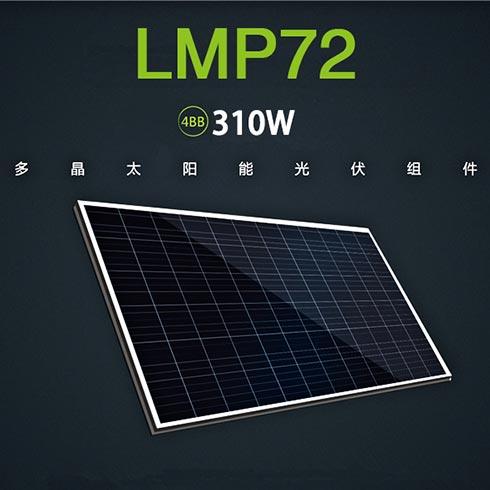 流明光伏发电-多晶太阳能伏光电池