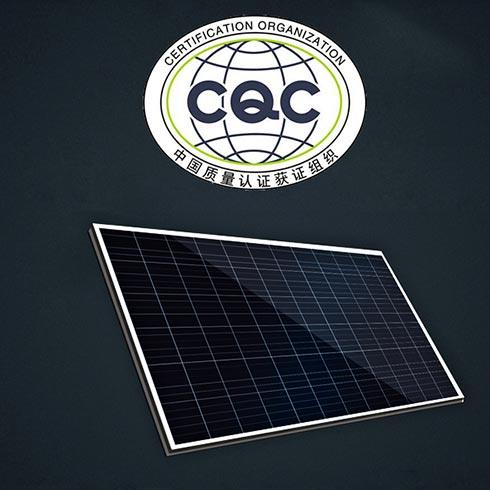 流明光伏发电-非晶硅太阳电池