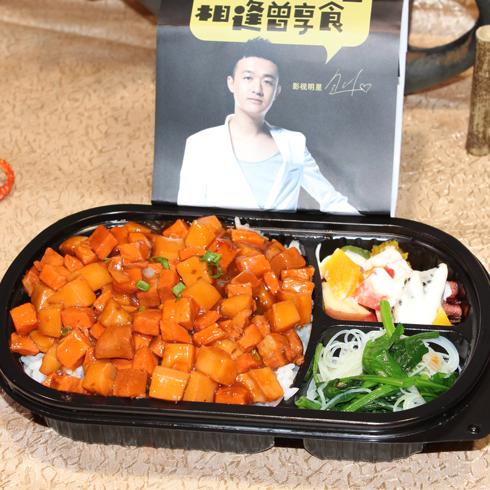 老享吃便当-胡萝卜丁饭