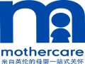 Mothercare母婴用品