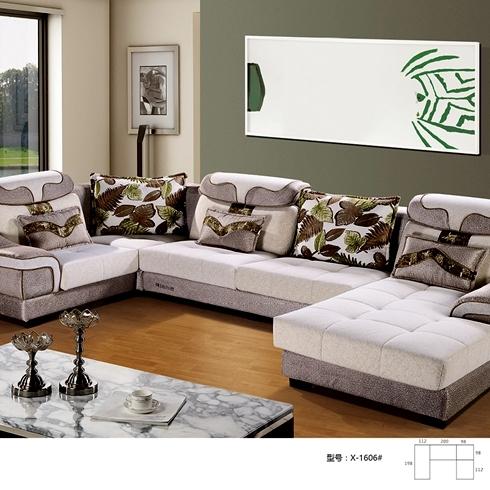 兴发-沙发