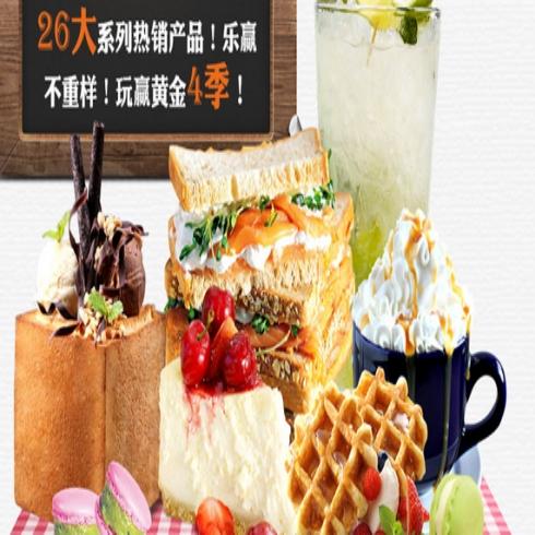 奇思麦-全麦面包