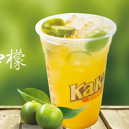 快乐KaKa奶茶-金桔柠檬茶