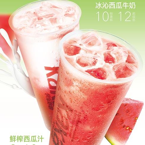 快乐KaKa奶茶-冰沁西瓜牛奶