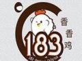 183度香香鸡