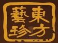 东方艺珍工艺品