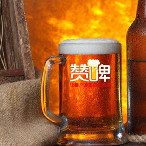 赞啤精酿鲜啤-巴伐利亚黄啤