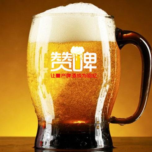 赞啤精酿鲜啤-茶啤酒