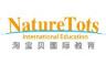 淘宝贝国际教育