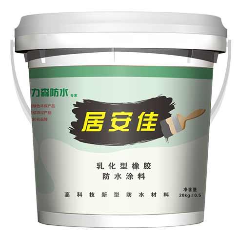 特力森防水涂料-乳化型橡胶防水涂料