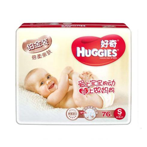 福娃孕婴用品店-好奇铂金装纸尿裤