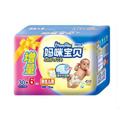 福娃孕婴用品店-妈咪宝贝纸尿裤