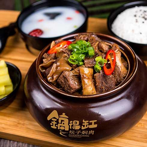 锅得缸坛子焖肉-招牌坛子焖肉套餐