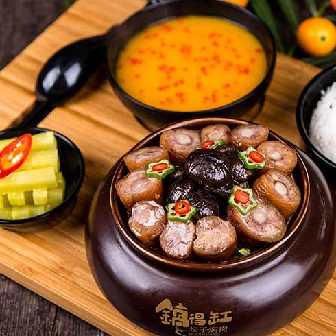锅得缸坛子焖肉-鸭脖套餐