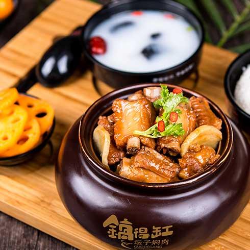 锅得缸坛子焖肉-排骨套餐