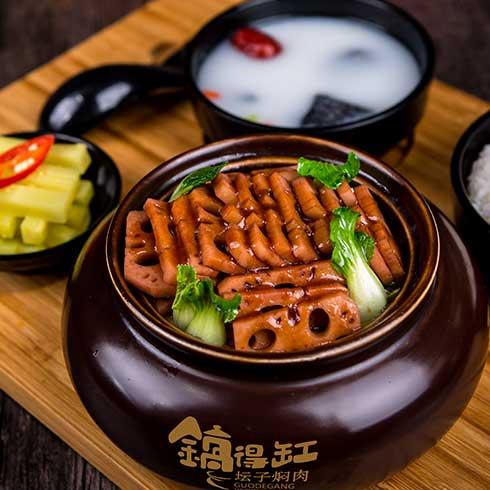 锅得缸坛子焖肉-糖醋藕片套餐
