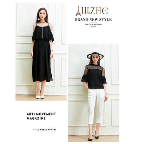 艾丽哲女装-新品纯色设计露肩连衣裙