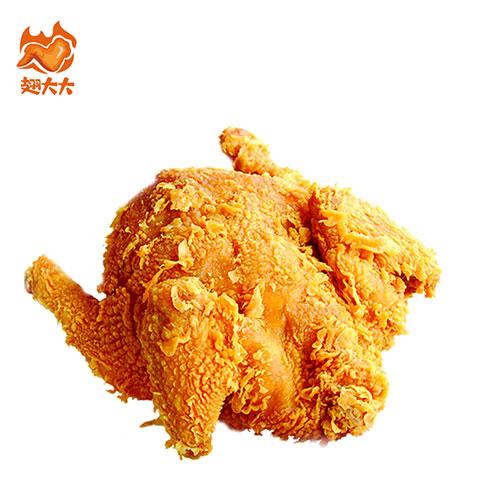 翅大大炸鸡-脆皮炸鸡