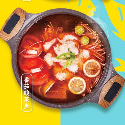 鱼亲遇你酸菜鱼-番茄酸菜鱼