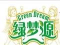 绿梦源小吃