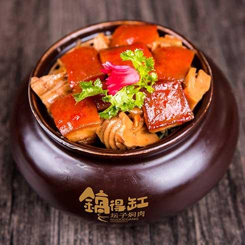 锅得缸坛子焖肉-特色坛子红烧肉
