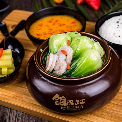 锅得缸坛子焖肉-特色坛子蔬菜鲜虾
