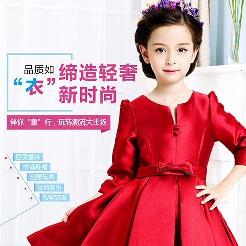 小鹿巴笛童装-经典红色长裙