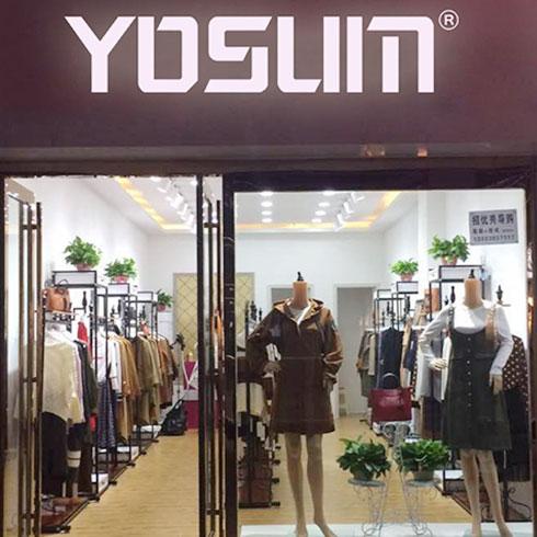 YOSUM女装-创业店