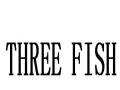 THREE FISH羊毛背地胶地毯