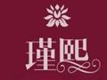 瑾巸葡萄酒