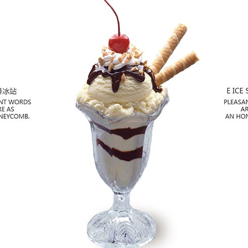 e号冰站冰淇淋-脆多乐棒冰淇淋