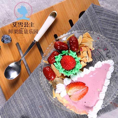 艾雪公主鲜果冰淇淋-草莓蛋糕