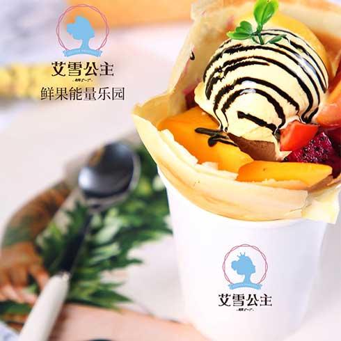 艾雪公主鲜果冰淇淋-巧克力可丽饼冰淇淋