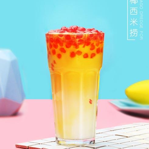 冰雪时光饮品-芒果西米捞