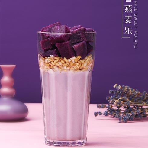冰雪时光饮品-紫薯燕麦乐