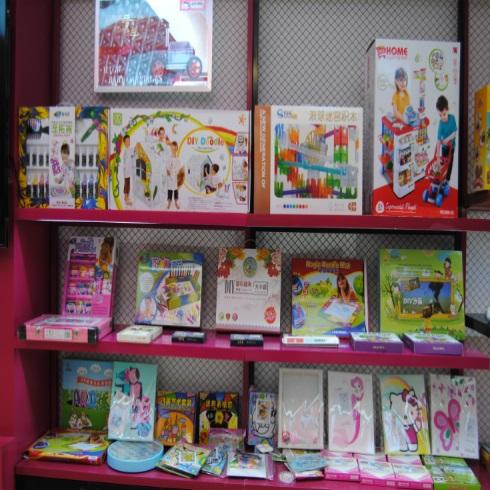 淘气神童DIY益智生活馆-儿童玩具