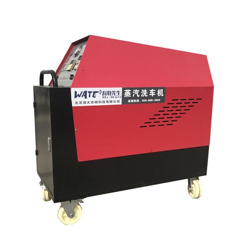 瓦特先生蒸汽洗车-高端蒸汽洗车机