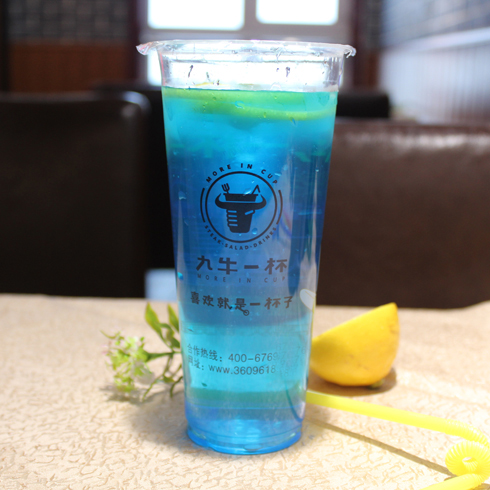 九牛一杯牛排杯-蓝色柠檬杯