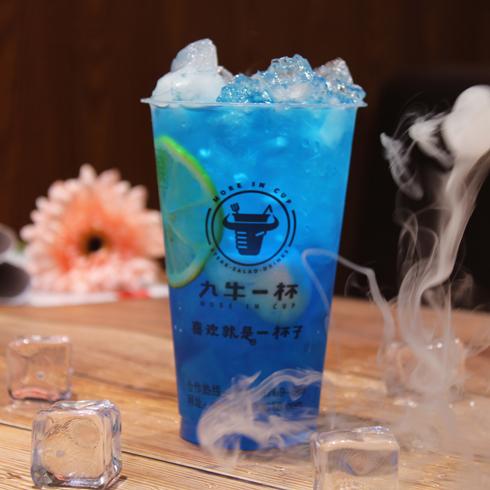 九牛一杯牛排杯-蓝色海洋