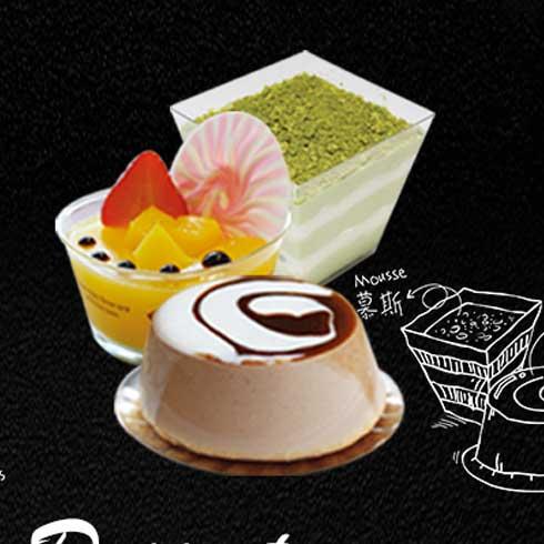 咖啡爱上茶-新品慕斯系列